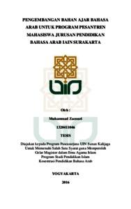 Pengembangan Bahan Ajar Bahasa Arab Untuk Program Pesantren Mahasiswa Jurusan Pendidikan Bahasa